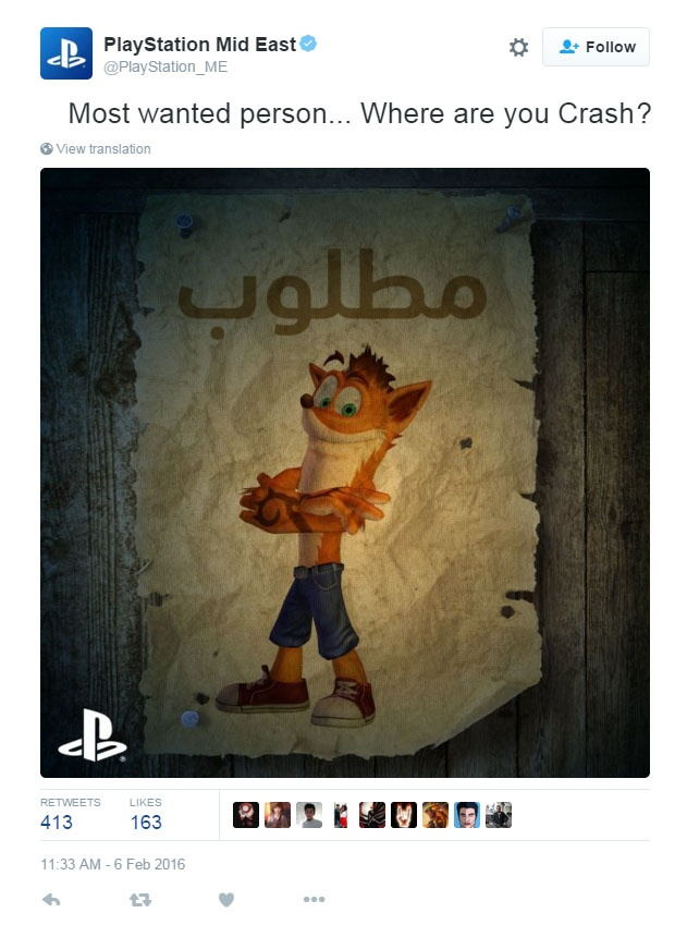 Also See: Crash Bandicoot PS4 trailer, release date mystery