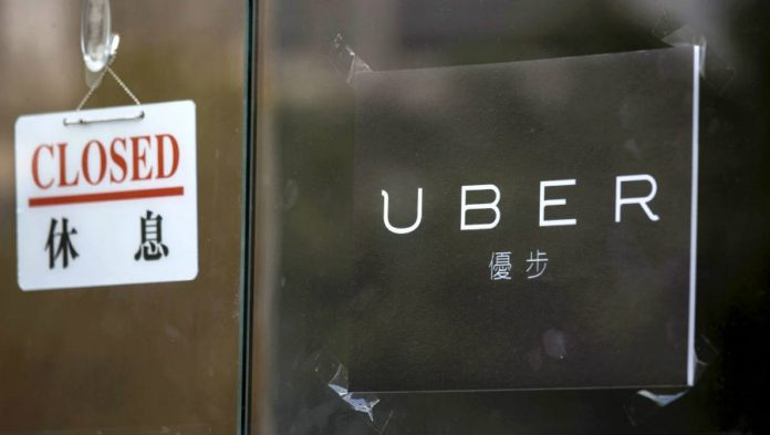 Didi Chixung buys Uber's operations in China for $35 billion