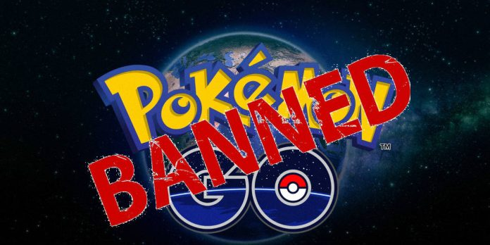Iran becomes the first country to ban Pokémon GO