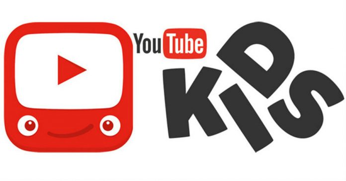 YouTube Kids is not completely free from advertisement