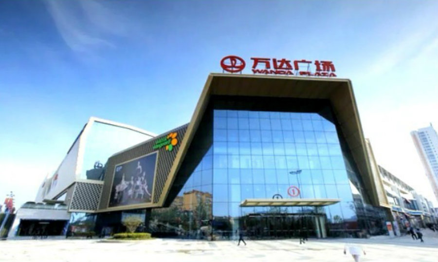 Dalian Wanda Group also owns AMC Entertainment, which brokered a deal to merge with Carmike Cinemas in July to become the largest movie theater chain in the U.S. Image Source: Wanda Group