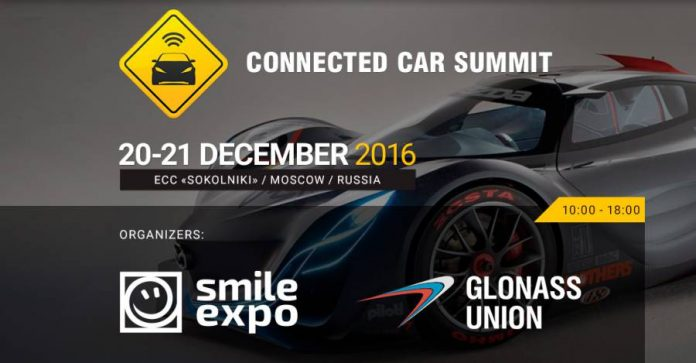 2016 Connected Car Summit details