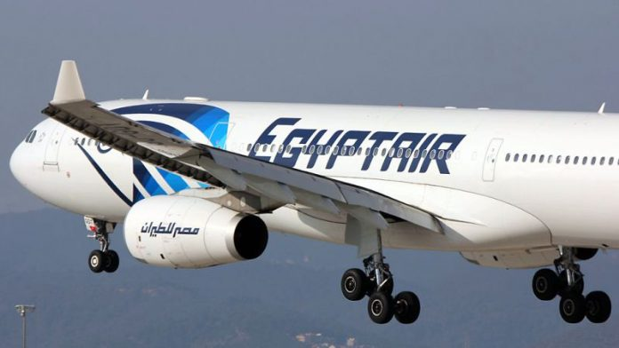 EgyptAir Flight Missing