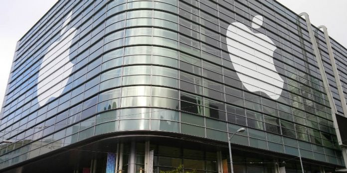 Apple buys Turi to create artificial intelligence division