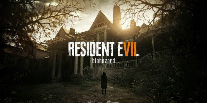 Resident Evil 7, Lantern Trailer, Gamescom