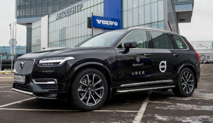 Uber, Volvo, XC90