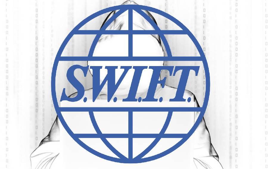 SWIFT BAKING DATABASE HACK