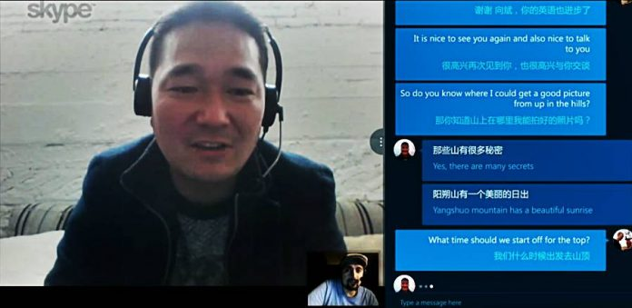Skype Translator Chinese-English working