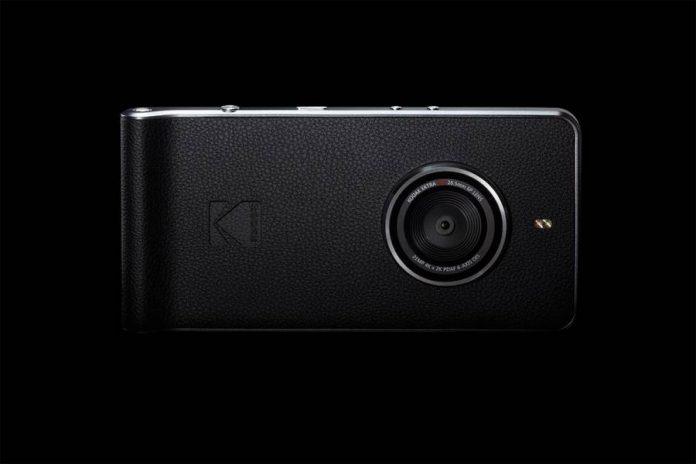 Kodak Ektra rear lens.