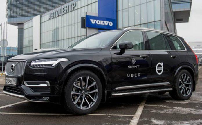Uber-autonomous-car-Volvo-xc90