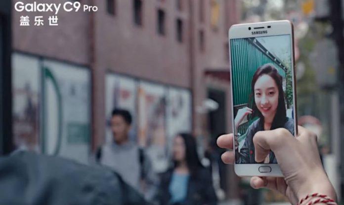 Galaxy C9 Pro - Selfie Cam
