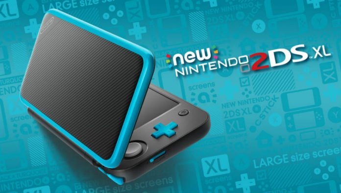 Nintendo;2DSXLpricerelease date
