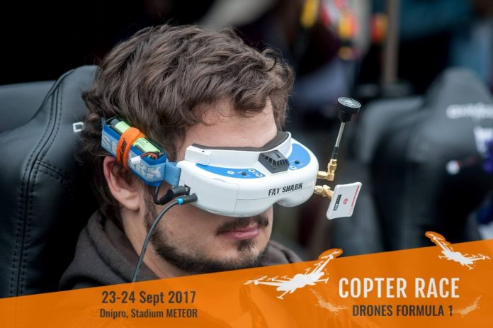 Copter Race 2017: The First World-class Drone-Racing Contest by Max Polyakov in Ukraine